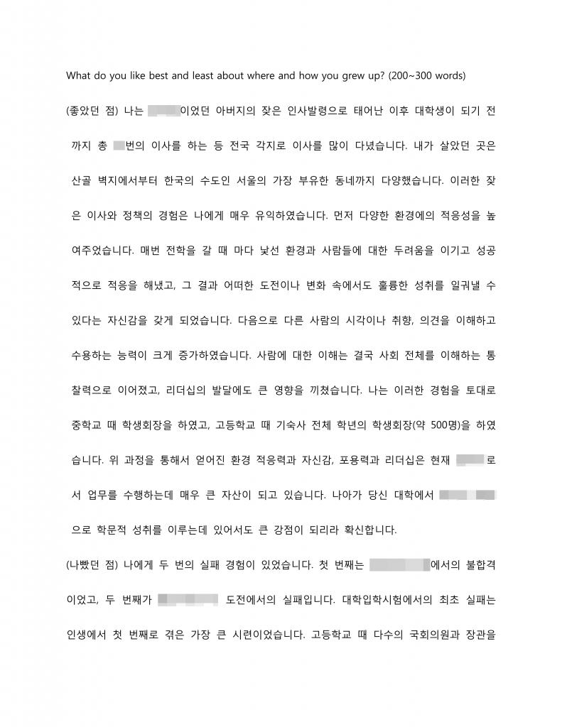 1. 번역전