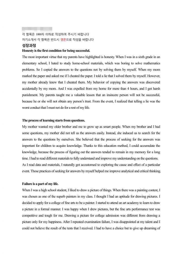 1. original essay 1page